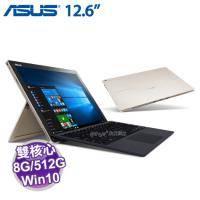 ASUS Transformer 3 Pro T303UA-0053G6200U 冰柱金【i5-6200U/8G/512G SSD/12.6吋 WQHD+ 2880x1920 IPS/W10/含鍵盤及..