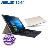 ASUS Transformer 3 Pro T303UA-0043G6200U 冰柱金【i5-6200U/4G/256G SSD/12.6吋 WQHD+ 2880x1920 IPS/W10/含鍵盤及..