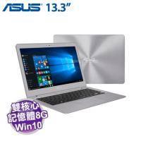 ASUS UX330UA-0041A6500U 金屬灰【i7-6500U/8G/512G SSD/FHD IPS/W10/1.2Kg 發光鍵盤】