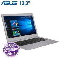 ASUS UX330UA-0031A6200U 金屬灰【i5-6200U/8G/512G SSD/FHD IPS/W10/1.2Kg 發光鍵盤】