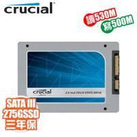 美光 Crucial MX300 275G/7mm/讀:530M/寫:500M/三年保固