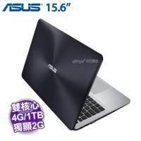 ASUS X556UR-0121B6198DU 霧面藍【i5-6198DU/4G D4/1TB/NV-930MX 2G/FHD/DVD/W10】送專用後背包