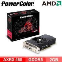 撼訊 AXRX 460 2GBD5-DH/OC RedDragon(紅龍) 2GB GDDR5/三年保固(長22.5cm)