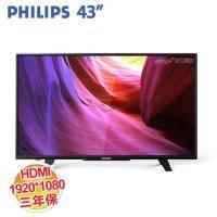 PHILIPS 43PFH5210 43吋 LED 液晶電視【Full HD1920X1080/Ratiod/AV端子、HDMI、VGA/保固三年 】