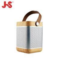 淇譽 JS JY1008 攜帶式藍牙音箱