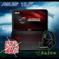 ASUS ROG GL552VW-0061A6700HQ + 北海巨妖專業版耳機麥克風(黑)【i7-6700HQ/8G D4/1TB+128G SSD/GTX-960M 2G/FHD/W10】