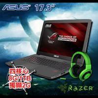 ASUS ROG GL752VW-0071A6700HQ +北海巨妖專業版耳機麥克風(綠) 【i7-6700HQ/8G D4/1TB+128G SSD/GTX-960M 2G/FHD/DVD/W10】