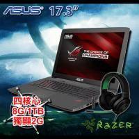 ASUS ROG GL752VW-0071A6700HQ +北海巨妖專業版耳機麥克風(黑) 【i7-6700HQ/8G D4/1TB+128G SSD/GTX-960M 2G/FHD/DVD/W10】