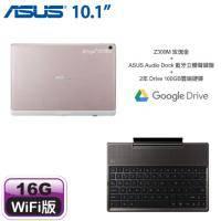 ASUS ZenPad 10 平板電腦 Z300M-6L033A 玫瑰金 + ASUS Audio Dock 藍牙立體聲鍵盤 / 特務黑【10.1吋/MTK 8163 四核/2G/16G+2年 Goo..