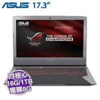 ASUS G752VS-0051A6820HK【i7-6820HK/16G D4/1TB 5400轉+PCIEG3x4 256G M.2 SSD/GTX-1070 8G/UHD 3840X2160/6..