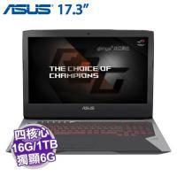 ASUS G752VM-0021A6700HQ【i7-6700HQ/16G D4/1TB 5400轉+PCIEG3x4 256G M.2 SSD/GTX-1060 6G/FHD/6X Blu-Ray ..