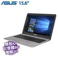 ASUS UX510UX-0061A6500U 金屬灰 發光鍵盤/2KG【i7-6500U/8G D4/1TB+128G SSD/GTX-950M 2G/FHD/W10】