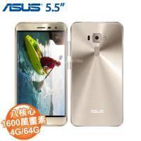 ASUS Zenfone 3(ZE552 KL/4+64G) 4G智慧型手機 閃耀金