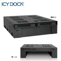 "ICY DOCK 雙層 2.5"" SATA/SAS + 單一 3.5"" 空間 硬碟抽取盒 (MB322SP-B)"