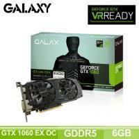 影馳 GALAX GTX 1060 EX OC 6GB DDR5/Std:1544MHz,OC:1759MHz/三年保(長26.8cm)