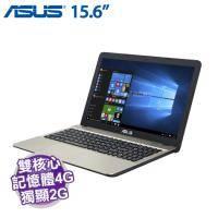ASUS X541UV-0021A6198DU 黑【i5-6198DU/4G D4/500G/NV-920MX 2G/W10】