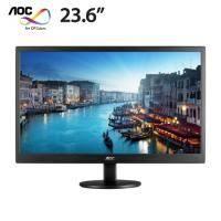 AOC E2470SWH 23.6吋 【1920x1080/D-sub、DVI、 HDMI/內建喇叭/三年保固】