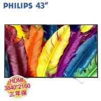 PHILIPS 43PUH6651 43吋 LED 液晶電視【UHD 3840X2160/SMART TV/保固三年 】