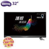 BENQ 32IE5500 32吋 LED液晶電視【支援DolbyDigital音效/獨家黑湛屏/面板防眩層次更豐富/三年保】