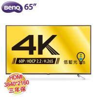 BENQ 65IZ7500 65吋 LED液晶電視【UHD 4K/獨家黑湛屏/面板防眩層次更豐富 內建四段低藍光模式選擇/三年保】