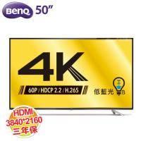 BENQ 50IZ7500 50吋 LED液晶電視【UHD 4K/獨家黑湛屏/面板防眩層次更豐富 內建四段低藍光模式選擇/三年保】