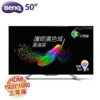 BENQ 50IW6500 50吋 LED液晶電視【支援DolbyDigital音效/獨家黑湛屏/面板防眩層次更豐富 內建四段低藍光模式選擇/三年保】