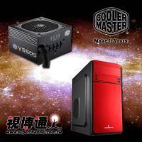 【高興價】CM(酷碼) V550S (550W/80+金/模組化) 五年免費保固+ 視博通SD001(R) 小火龍(紅)/Micro ATX/黑化/U3*2(省560)