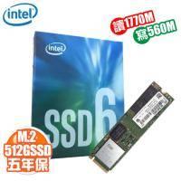 Intel 600P 512G/M.2 PCIe 2280/讀:1770M/寫:560M/五年