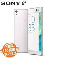 Sony Xperia XA Ultra F3215 6吋閃耀自拍機 白色