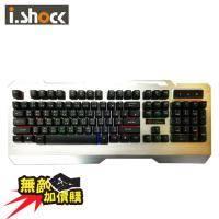 無敵加價購 i.shock 霹靂神手 遊戲鍵盤/懸浮式鍵帽/背光/金屬工業風材質