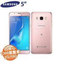 Samsung Galaxy J5 (2+16G/J510UN) /2016版 4G雙卡智慧型手機 粉色