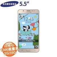 Samsung Galaxy J7 (1.5/16G) -4G雙卡雙代智慧型手機 金色