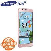 Samsung Galaxy J7 (2+16G)2016版 -4G雙卡雙代智慧型手機 粉色