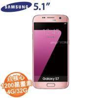 Samsung Galaxy S7 4G/32G(G930) 粉