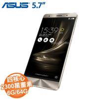 ASUS ZenFone 3 Deluxe(ZS570KL) 6G/64G 銀色