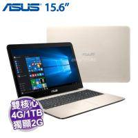 ASUS K556UQ-0151C6200U 霧面金【i5-6200U/4G D4/1TB+128G SSD/NV-940MX/FHD/W10】+原廠後背包