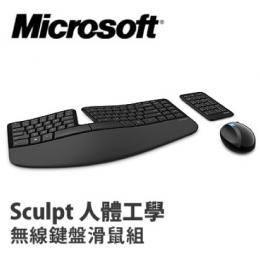 微軟Microsoft Sculpt 人體工學鍵鼠組 /無線/獨立式數字鍵