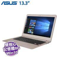 ASUS UX330UA-0021C6200U 玫瑰金【i5-6200U/8G/512G SSD/FHD IPS/W10/1.2Kg 發光鍵盤】