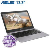 ASUS UX310UQ-0071A6500U 石英灰【i7-6500U/8G D4/512G SSD/NV-940MX 2G/13.3吋 FHD/W10/發光鍵盤】