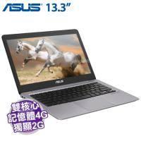 ASUS UX310UQ-0101A6200U 石英灰【i5-6200U/4G D4/256G SSD/NV-940MX 2G/FHD/W10/發光鍵盤】
