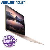 ASUS UX390UA-0071B7500U 玫瑰金【i7-7500U/8G/512G SSD/12.5吋 IPS FHD/W10/發光鍵盤/910克】