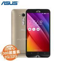 ASUS ZenFone 2 Laser(ZE550KL) 2G+32G-4G雙卡 金
