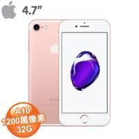 iPhone7 32G 玫瑰金