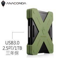 巨蟒 ANACOMDA M1 1TB USB3.0 軍規防撞.防塵.防水/鋁合金/三年保固(黑)