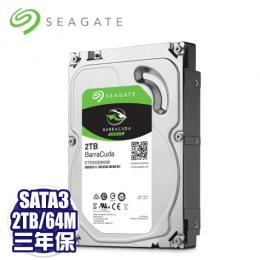 Seagate 2TB(ST2000DM006)/7200轉/SATA3/64MB/三年全保