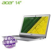 acer SF314-51-50FR 銀 14吋超輕薄機種【i5-6200U/8G/256G SSD/14.1吋 FHD/W10】【福利品出清】