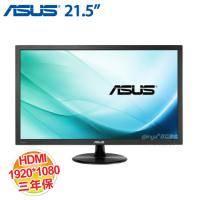 ASUS 21.5吋 VP229HA VA寬螢幕顯示器(D-SUB/DVI/HDMI/三年保固)