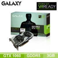 影馳 GALAX GTX 1060 OC 3GB DDR5/Std:1518MHz,OC:1733MHz/三年保(長22.8cm)