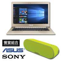 ASUS UX303UB-0161C6500U 冰柱金 + SONY SRS-XB2 饗宴組合【i7-6500U/8G/256G SSD/NV-940M 2G/FHD/W10】