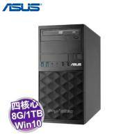 【商務工作站】ASUS 華碩 商用PC MD580【i5-6500/1TB/8G/CRD/DVDRW/WIN 10 PRO/3-3-3】三年全機保固三年到府維修